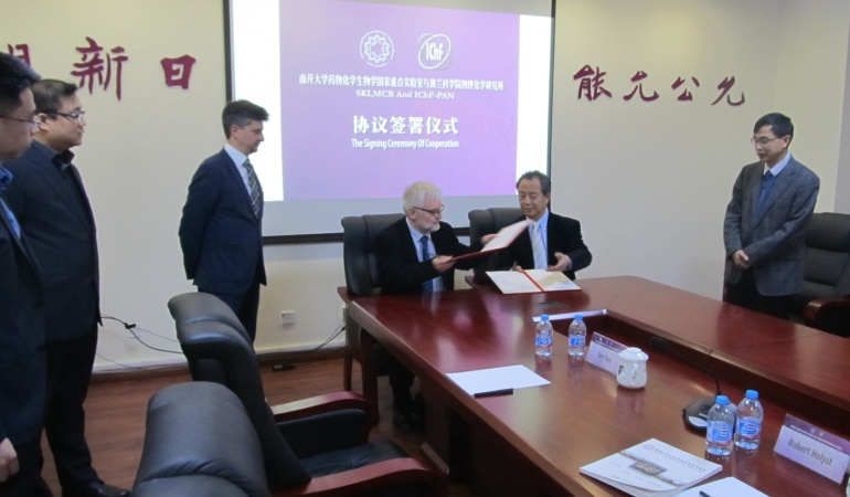 IPC PAS starts cooperation with a leading university in China